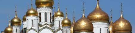 Moscow Travelogue Banner